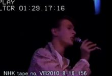 David Bowie – Soul Love – Tokyo NHK Hall, 31st December 1978 (NHK Archive Time Coded Video)
