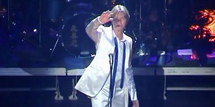 David Bowie 'Heathen' live, Royal Festival Hall (London, 2002)