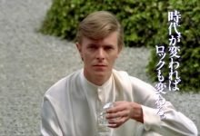 David Bowie – Crystal Jun Rock, The Garden Version (Japanese TV Ad, March 1980)